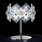 PRISMA bordlampe med skinnende skærm